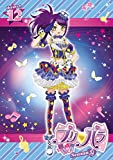 プリパラ Season2 theater.12 [DVD]