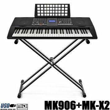 ... LCD USB MIDI Respuesta Táctil, Keyboard E-Piano Electronico Digital Función Enseñanza Inteligente con Stand Soporte: Amazon.es: Instrumentos musicales
