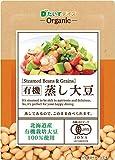 有機蒸し大豆100g×3袋
