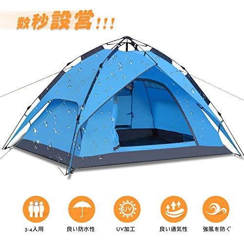 のれんブラシ分泌するYOTECE ワンタッチテント テント 3~4人用 ワンタッチ 2WAY テント 設営簡単 防災用 キャンプ用品 撥水加工 紫外線防止 登山 折りたたみ 防水 通気性 アウトドア 3色選択可能