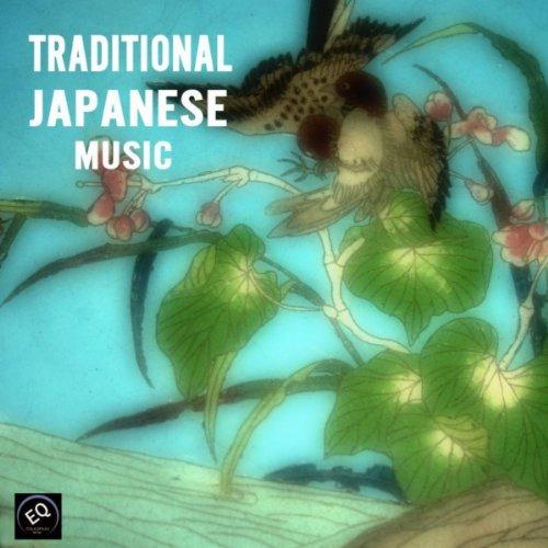 Kimono (Kimono Ensemble)