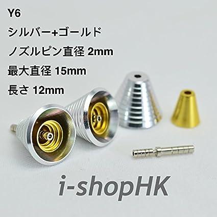 Amazon.com: CJ i-shophk Gundam Robot Modelo cifras detalle ...