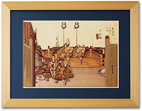 KINOWA 「日本橋 朝之景」 木はり絵 オリジナル キット & 額縁 セット 浮世絵 歌川広重 東海道五十三次 日本製