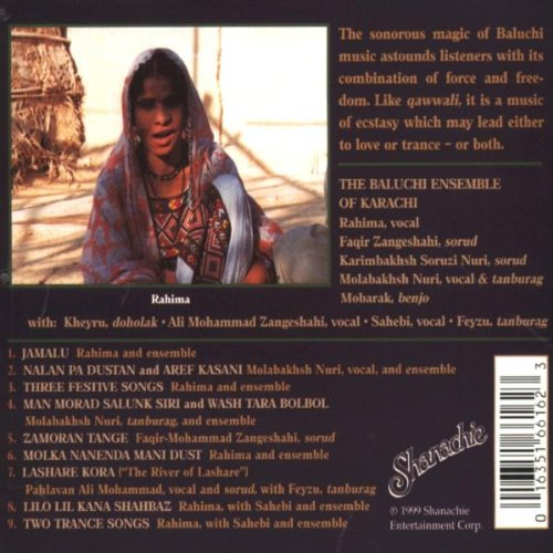 Love Songs & Trance Hymns