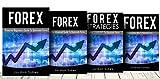 Forex Trading: 4 Manuscript: Fore Beginners, Forex Strategies, Forex Advanced, Forex Fundatmentals (Forex Trading, stock market, day trading, stocks)