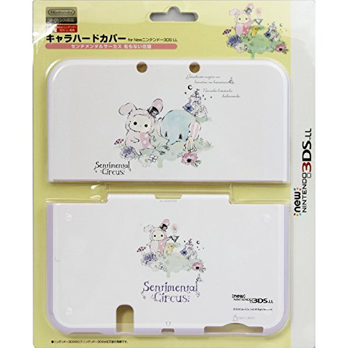 Nintendo Official Kawaii new3DS XL Hard Cover -Sentimental Circus Unknown Garden-