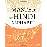 Master the Hindi Alphabet, A Handwriting Practice Workbook: Train your muscle memory and explode your Hindi writing…