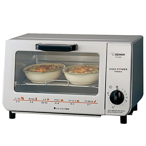 "Zojirushi toaster oven ""browned Club"" Silver ET-VH22-SA"
