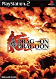 Drag-On Dragoon [Japan Import]
