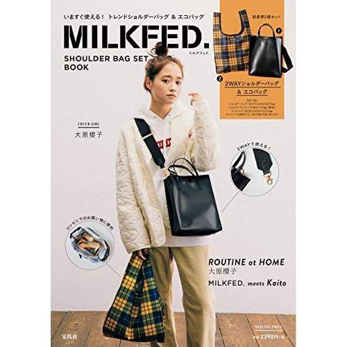 MILKFED. SHOULDER BAG SET BOOK 画像