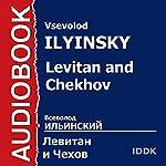 Levitan and Chekhov [Russian Edition] | Vsevolod Ilyinsky