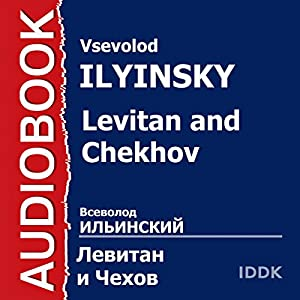 Levitan and Chekhov [Russian Edition] Audiobook
