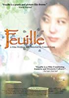 Feuille