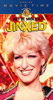 Jinxed [VHS] (630440641X) | Amazon Products