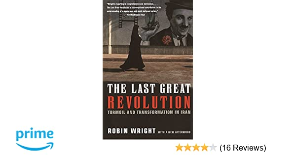 the last great revolution wright robin