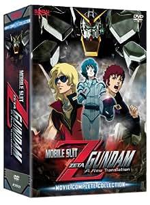 Mobile Suit Zeta Gundam: Movie Complete Collection
