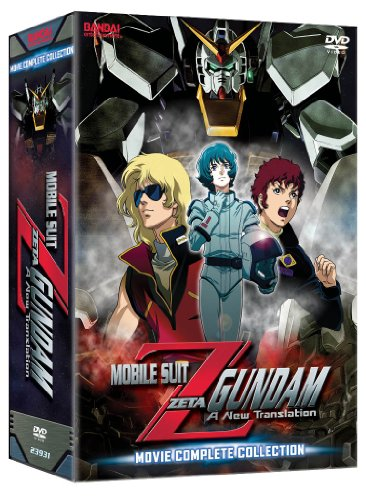 Mobile Suit Zeta Gundam: Movie Complete Collection by Bandai
