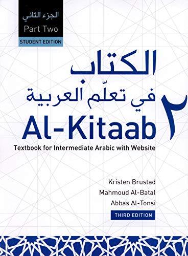 Al-Kitaab fii Tacallum al-cArabiyya Part Two: Textbook for Intermediate Arabic with Website Third Edition, Student Edition (Arabic Edition)