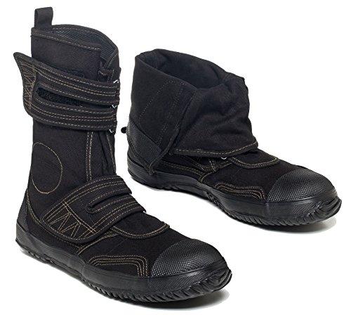 fugu Sa-Me Japanese Vegan Boots Most Comfortable Green&Black USW 7.5-8 JP 24