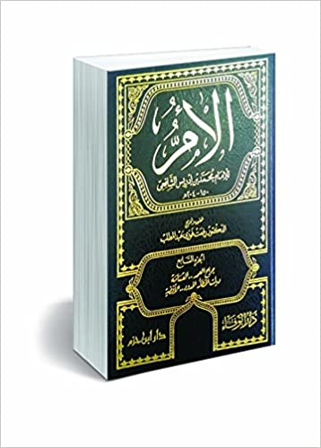 Kitab Al Umm Pdf