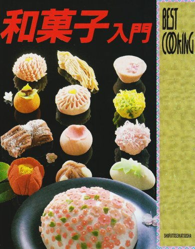 (Introduction to Japanese Sweets