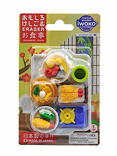 Iwako Japanese Foods Eraser Set ()