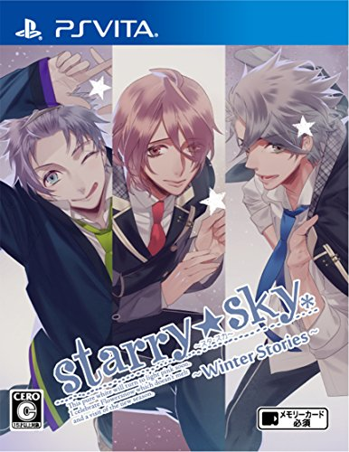 Starry☆Sky -Winter Stories-の商品画像