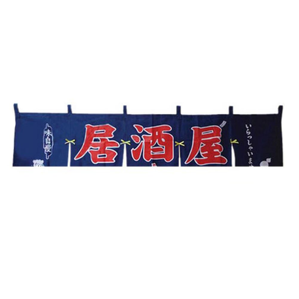 George Jimmy Japanese Style Curtains Door Hallway Restaurant Hanging Curtains - A18