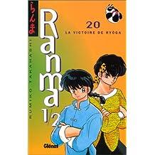 RANMA 1/2 T.20 : LA VICTOIRE DE RYÔGA