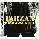 TARZAN(初回限定盤)(DVD付)