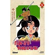 NIJI-IRO TOHGARASHI T03