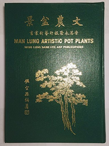 man-lung-artistic-pot-plants