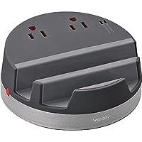 Ventev Desktop Charging Hub S500, 4.4A