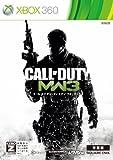 SQUARE ENIX(スクウェアエニックス) コール オブ デューティ モダン・ウォーフェア3(字幕版) (Xbox360)(ベスト版)