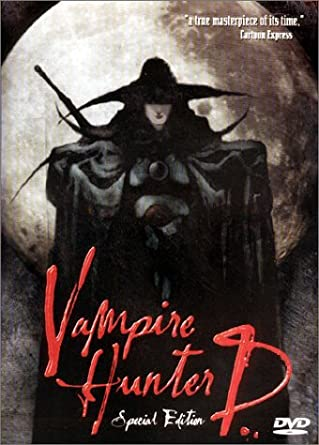 vampire hunter d dvd