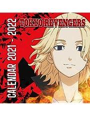 TOKYO REVENGERS CALENDAR 2021 - 2022: Tokyo Revengers with 16 Months calendar from September 2021 to December 2022   Classroom, Home, Office Supplies