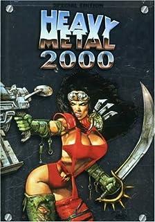 Amazon com: Heavy Metal (Collector's Edition): Gerald