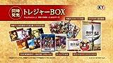 Sengoku Musou 4 Treasure BOX [Japan Import]
