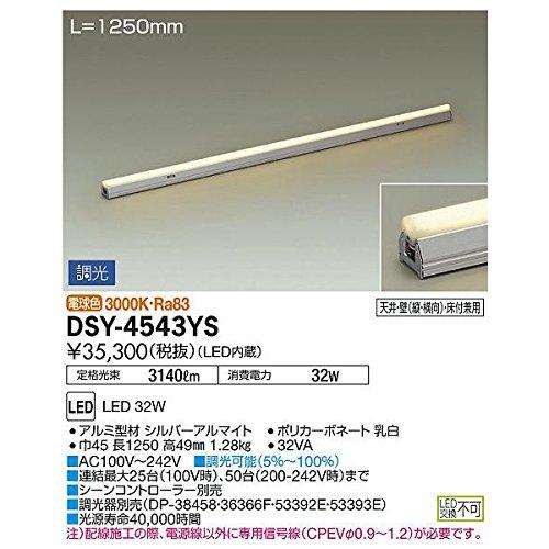 大光電機:間接照明用器具 DSY-4543YS   B01NALN6T3