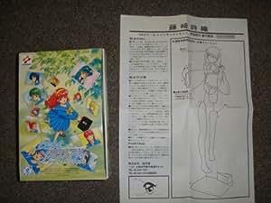 1/8 Kaiyodo Tokimeki Memorial Fujisaki Shiori mail order Club Limited / swimsuit Ver. (japan import)