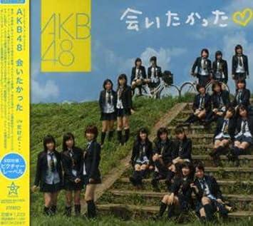 Amazon | 会いたかった | AKB48,...