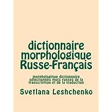 dictionnaire morphologique Russe-Français (morphological dictionaries t. 2) (French Edition)