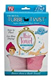 Turbie Twist Microfiber Hair Towel (2 Pack) Light Pink - Dark Pink