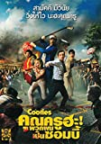 Cooties (Jonathan Milott, Cary Murnion, 2015, Region 3) Elijah Wood, Rainn Wilson, Alison Pill English Language Brand New Factory Sealed