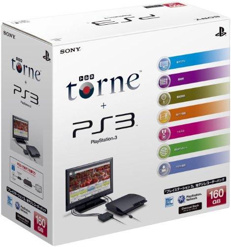 (PlayStation 3 (160GB) terrestrial digital recorder (torne Tornado included) P...)