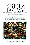 Eretz Ha-Tzvi, Tzvi Teichman, 0873067711