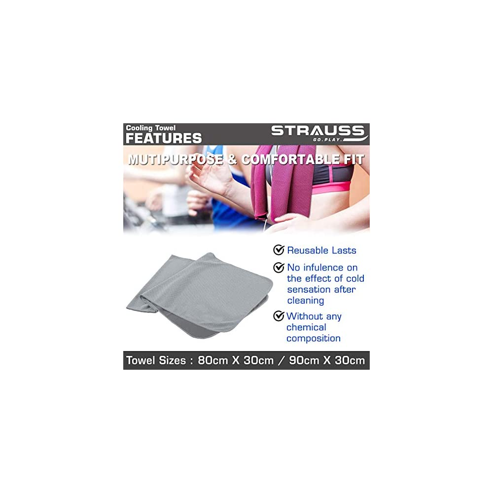 Strauss Anti Microbial Sports Cooling Towel