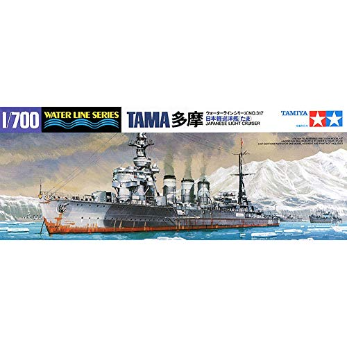 Part & Accessories 31317 1/700 Tama Japanese Light Cruiser Assembly Scale Military Ship Model Building Kits oh RC -