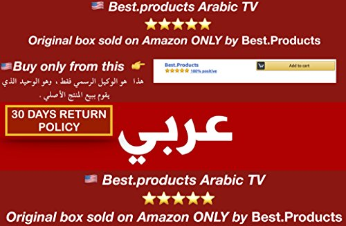Arabic TV Box IPTV, +900 HD Channels, No Monthly Fee, No Buffering, Just Works!! by Best Products Arabic TV