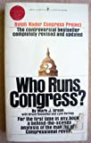 img - for Who Runs Congress? book / textbook / text book